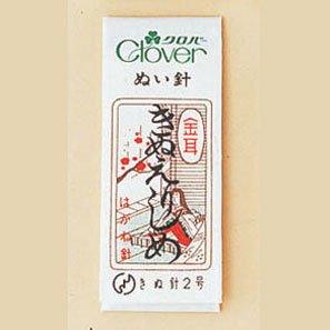 クロバー 金耳針/絹針 きぬえりしめ 12-216