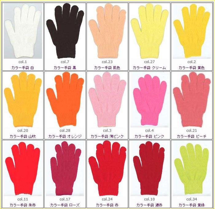 カラー手袋・軍手 黄色 運動会・体育祭など 【参考画像2】