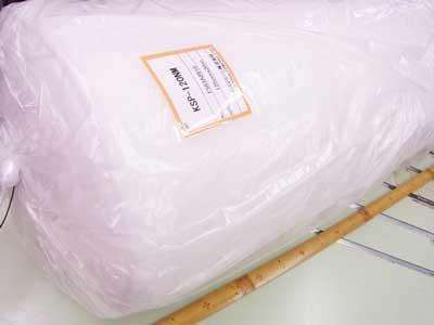 送料無料 キルト芯 アウルスママ KSP-120NM 広幅タイプ 1反20m 125cm幅 【参考画像3】