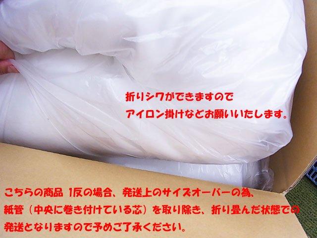厚手のドミット芯 白 1反 100cm幅x10m巻 【参考画像4】