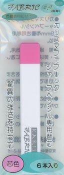 ■廃番■ カリスマシャープペンシル用 替芯 ピンク