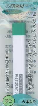 カリスマシャープペンシル用 替芯 緑