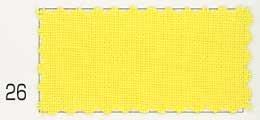 シーチング生地 レモン col.26 綿100% 90cm幅