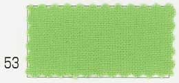 シーチング生地 グリーン col.53 綿100% 90cm幅