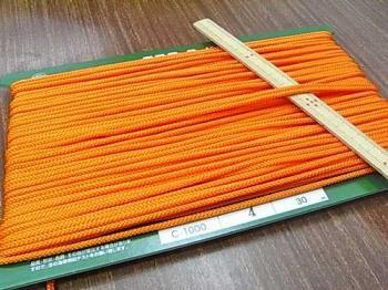 クララコード C-1000 オレンジ ポリエステル紐 太さ約2.5mm 1反 約30m巻