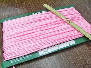 クララコード C-1000 ピンク ポリエステル紐 太さ約2.5mm 1反 約30m巻