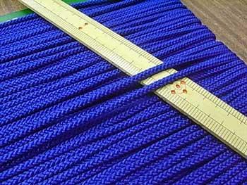 クララコード C-1000 紺色 ポリエステル紐 太さ約2.5mm 1反 約30m巻 【参考画像1】