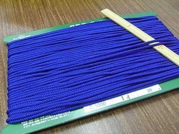 クララコード C-1000 紺色 ポリエステル紐 太さ約2.5mm 1反 約30m巻