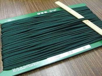 クララコード C-1000 深緑 ポリエステル紐 太さ約2.5mm 1反 約30m巻