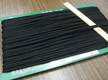 クララコード C-1000 黒 ポリエステル紐 太さ約2.5mm 1反 約30m巻