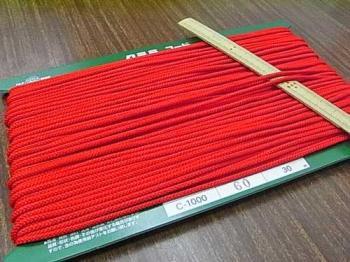 クララコード C-1000 明るめの赤 ポリエステル紐 太さ約2.5mm 1反 約30m巻
