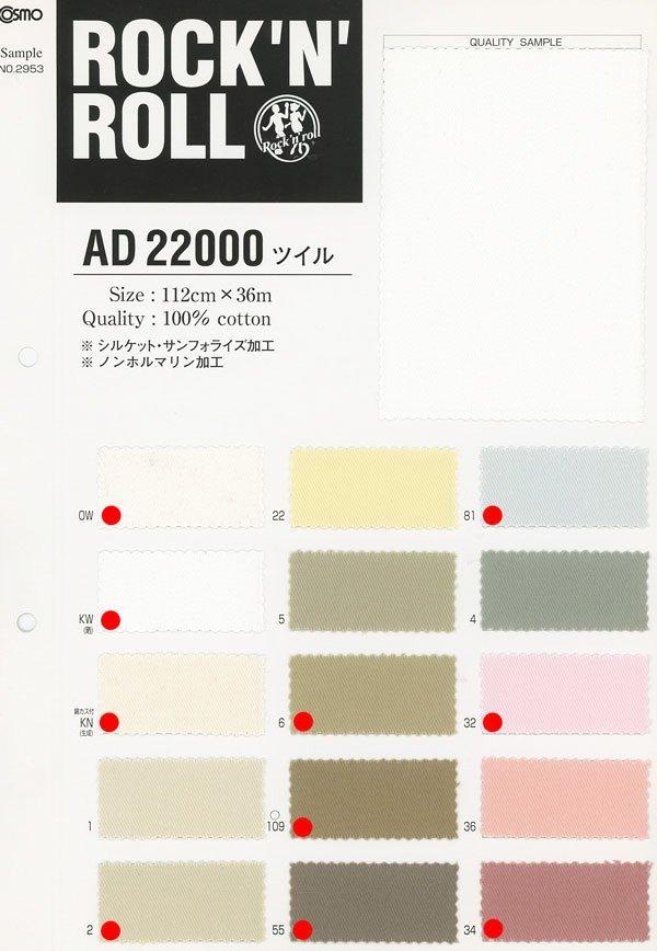 ツイル生地 見本帳 ロックンロール AD22000 【参考画像1】
