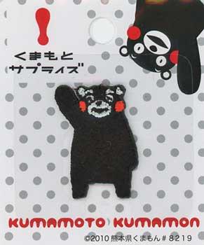 くまモン シールワッペン KMS003