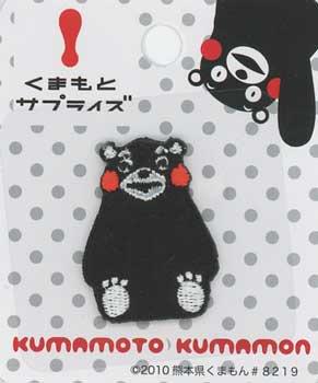 くまモン シールワッペン KMS002
