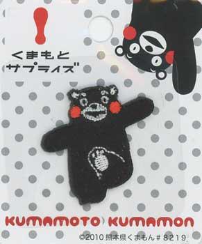くまモン シールワッペン KMS001