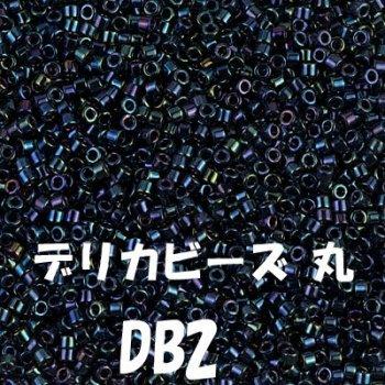 デリカビーズ DB2 20g