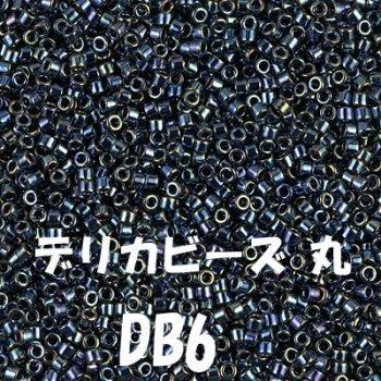 デリカビーズ DB6 20g
