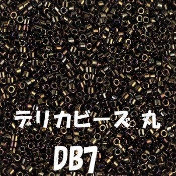 デリカビーズ DB7 20g