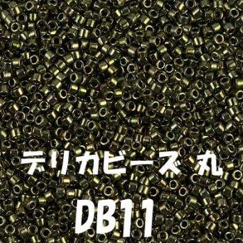 デリカビーズ DB11 20g