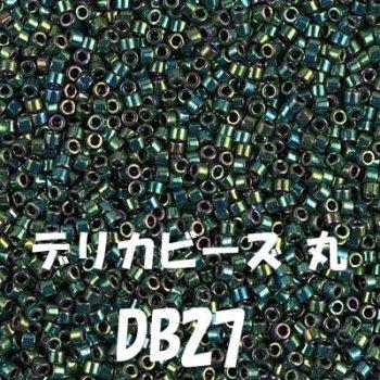 デリカビーズ DB27 20g
