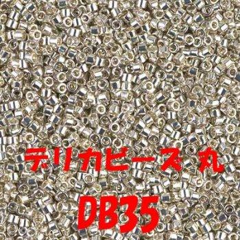 デリカビーズ DB35 20g