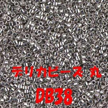 デリカビーズ DB38 20g