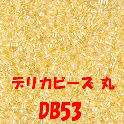 デリカビーズ 20g DB53 【参考画像1】