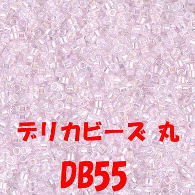 デリカビーズ 20g DB55 【参考画像1】