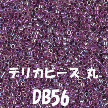 デリカビーズ 20g DB56