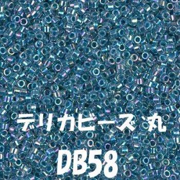 デリカビーズ 20g DB58