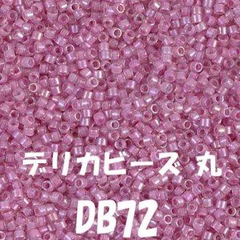 デリカビーズ 20g DB72