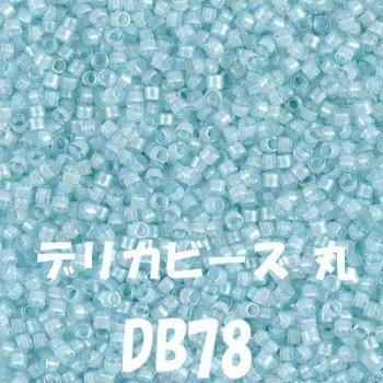 デリカビーズ 20g DB78