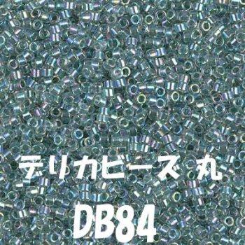 デリカビーズ 20g DB84