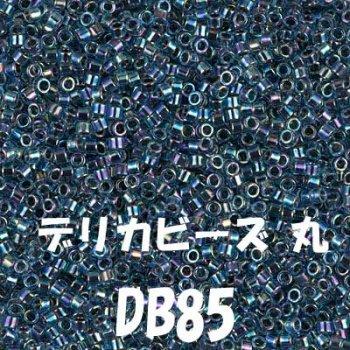 デリカビーズ 20g DB85
