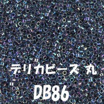 デリカビーズ 20g DB86