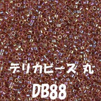 デリカビーズ 20g DB88
