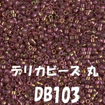 ミユキ デリカビーズ 20g DB103