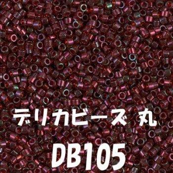 ミユキ デリカビーズ 20g DB105