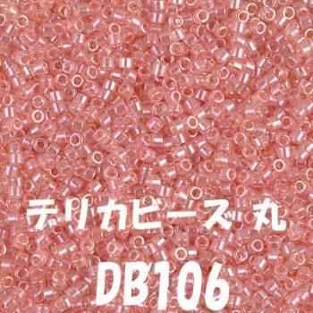 ミユキ デリカビーズ 20g DB106