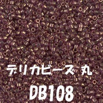 ミユキ デリカビーズ 20g DB108 ガラス スキ、ツヤ有り