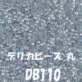 ミユキ デリカビーズ 20g DB110 ガラス スキ、ツヤ有り