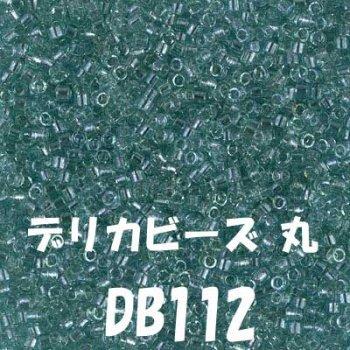 ミユキ デリカビーズ 20g DB112 ガラス スキ、ツヤ有り