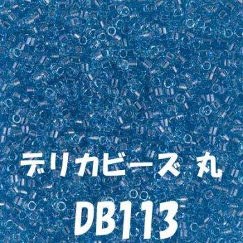 ミユキ デリカビーズ 20g DB113