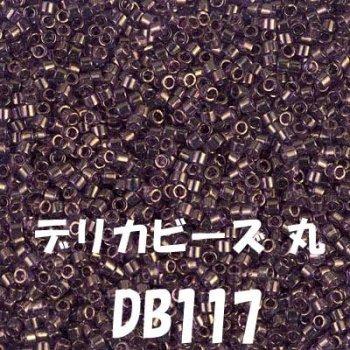 ミユキ デリカビーズ 20g DB117