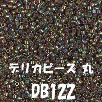 ミユキ デリカビーズ 20g DB122 ガラス スキ、ツヤ有り