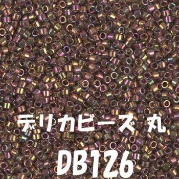 ミユキ デリカビーズ 20g DB126 ガラス ツヤ有り