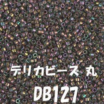 ミユキ デリカビーズ 20g DB127 ガラス ツヤ有り