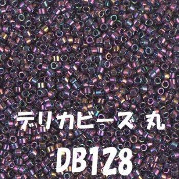ミユキ デリカビーズ 20g DB128 ガラス ツヤ有り