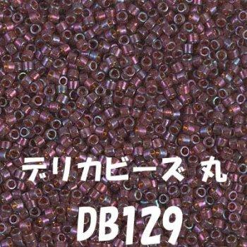 ミユキ デリカビーズ 20g DB129 ガラス ツヤ有り