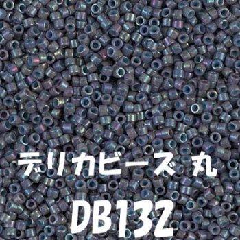 ミユキ デリカビーズ 20g DB132
